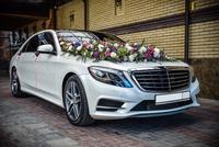Mercedes S 500 NEW Премиум класс