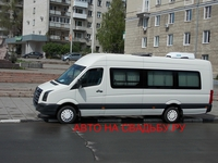 Volkswagen crafter   МИКРОАВТОБУСЫ 20 мест ЛЮКС(кондиционер и пр)