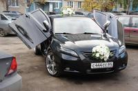 Toyota Camry Special               БИЗНЕС-КЛАСС