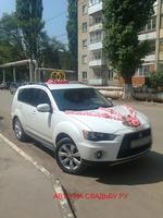 Mitsubishi Outlander          ВНЕДОРОЖНИК