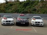 BMW 7                               БИЗНЕС-КЛАСС