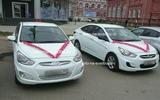 Hyundai Solaris white                   СЕДАН