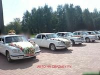 ГАЗ 3110(ВОЛГА)                СЕДАН